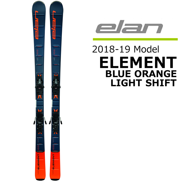 ELAN・エラン スキー 18-19 ELEMENT BLUE ORANGE LIGHT SHIFT【送料無料】