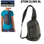PATAGONIA  パタゴニア リュック ショルダーバッグ ATOM SLING 8L Forge Grey w Textile Green 48261 FORT アトムスリング  バックパック・リュックサック【C1】